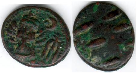 Dracma del Reino de Elymais, Kamnaskires-Orodes Pdc_1008