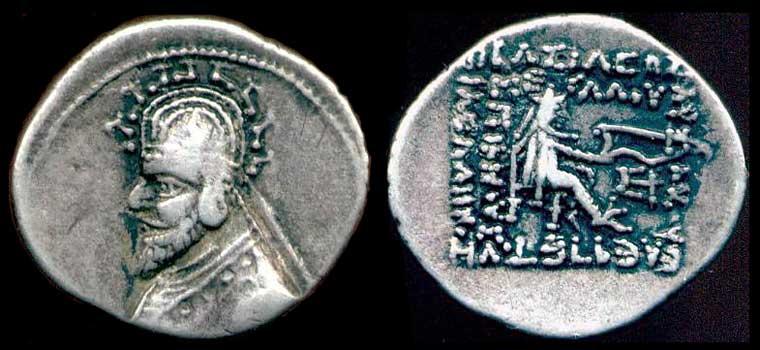 Dracma de Phraates III (70-57 A.C.) Pdc_29417